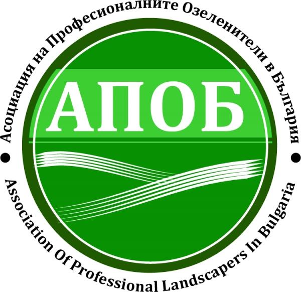 асоциация на професионалните озеленители